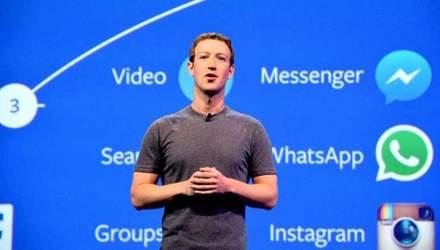 Цензура от Facebook: соцсеть удаляет переписки пользователей с Цукербергом