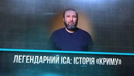 """Батальйон """"Крим"""": за якими правилами правовірні мусульмани воювали на Донбасі"""