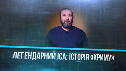 """Батальон """"Крым"""": по каким правилам правоверные мусульмане воевали на Донбассе"""