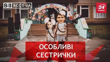 Вєсті.UA. Великодні гранати Савченко. Радикальне рішення Ляшка