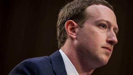 Выступление Цукерберга перед Конгрессом превратили в мем: самое интересное из сети
