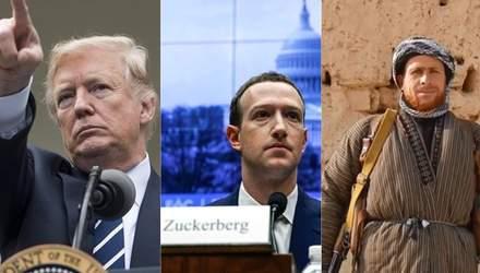 Главные новости 11 апреля: обострение в Сирии, свидетельство Цукерберга и и найденный украинец