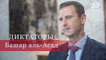 """Как """"сирийский Сталин"""" Асад превратил страну в военный ад"""
