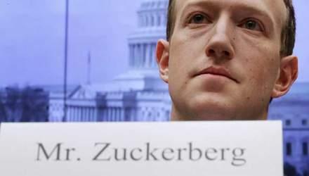 """Скандал с Facebook: Цукерберг признался, что его личные данные также были """"слиты"""""""