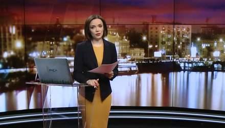 Выпуск новостей за 19:00: Трамп угрожает РФ. Свидетельство Цукерберга