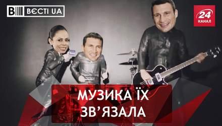 Вєсті.UA. Кличко змінює професію. Допомога від Нестора-Байкописця