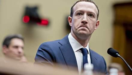 Цукерберга хотят допросить и в ЕС