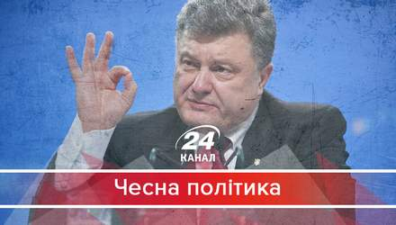 Рейтинги чи безпека України: чим жертвує Порошенко заради другого терміну