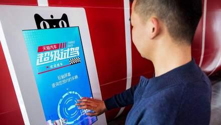 У Китаї відкрили інноваційний автомат з продажу автомобілів