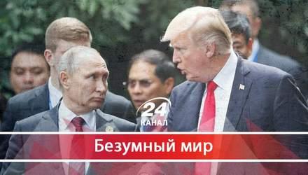 Война или фиктивность: к чему приведут взаимные угрозы Трампа и Путина