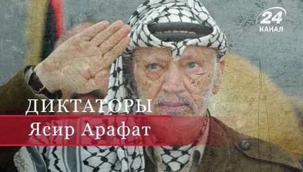 Как палестинский лидер Арафат вывел терроризм на новый уровень жестокости