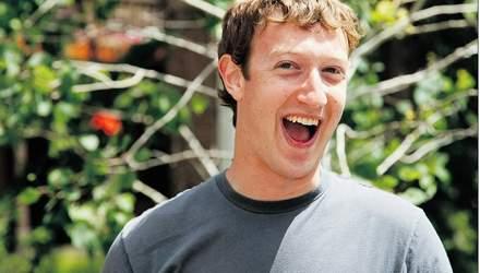 Стало известно, какую сумму потратили на безопасность основателя Facebook Марка Цукерберга