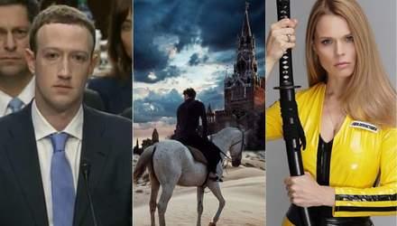"""Самые смешные мемы недели: Цукерберг-""""робот"""", Дуров на коне и """"разборки"""" Фреймут"""