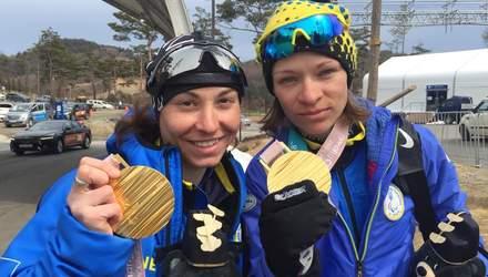 """Украинская паралимпийка получила """"Спортивный Оскар"""""""