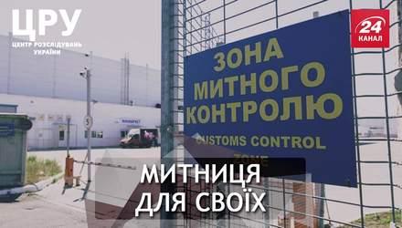 Як заробляють на імпорті авто на Одеській митниці: резонансне розслідування