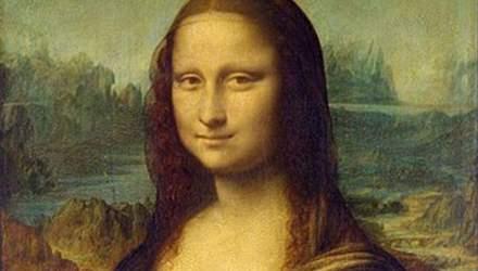 """Дослідники пояснили, як трактувати картину """"Мона Ліза"""""""