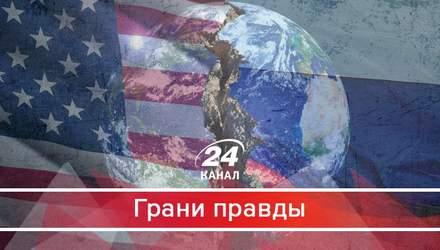 Москва обречена: опасения Украины о союзе России и США напрасны