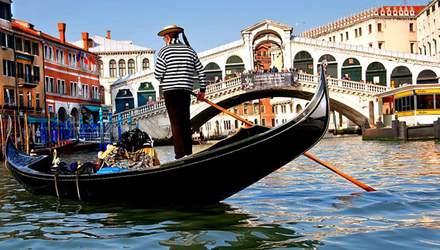 У Венеції хочуть ввести податок на відвідування міста
