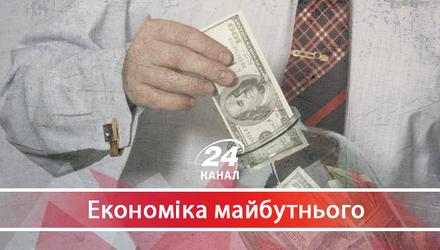 Чи потрібне в Україні пенсійне накопичення
