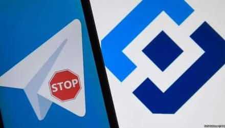 Американский союз призвал IT-гигантов противостоять российской власти