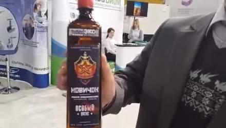 Маразм немає меж: у РФ рослинну олію назвали на честь речовини, якою отруїли Скрипаля