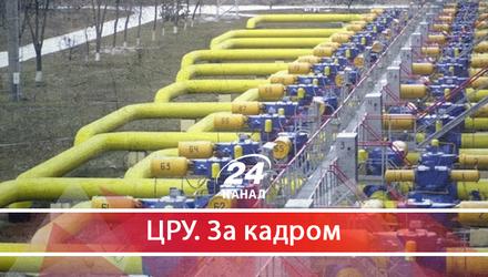 Коли українці зможуть сплачувати адекватні ціни за комуналку: в НАБУ взялись за справу