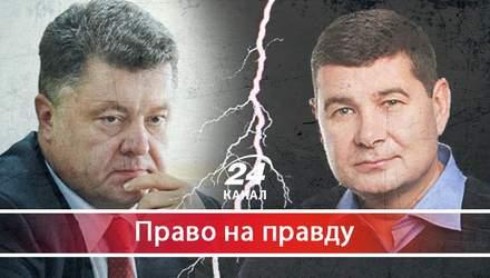 Як Онищенко викриває Порошенка: таємниці президентського кабінету