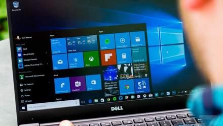 Windows 10 стежить за вами: покрокова інструкція, як відключити відслідковування вводу
