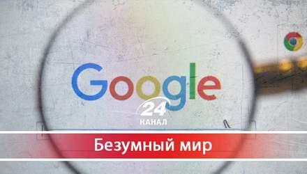 Челяба против Google: что пошло не так