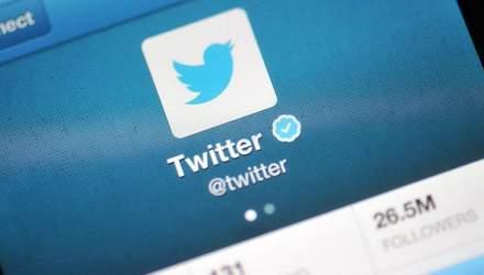 Twitter змінить політику конфіденційності соцмережі: коли чекати оновлень