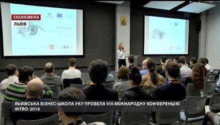 Львовская бизнес-школа УКУ провела VIII международную конференцию INTRO-2018