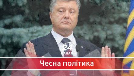 """Коломойський, Ахметов, Фірташ: тотальні змови та """"договорняки"""" Порошенка"""