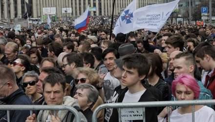 """""""Геть царя"""": хто прийшов на мітинг проти заборони Telegram в Росії"""