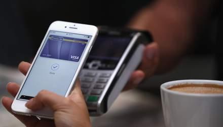 До кінця року в Україні запустять Apple Pay