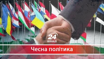 Порошенко вже чотири роки не відправляє послів до багатьох країн: розкрито цинічну причину
