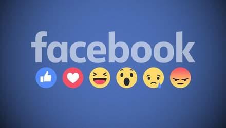 Попри скандал, Facebook залишається єдиною соцмережею в ТОП-10 популярних сайтів в Україні