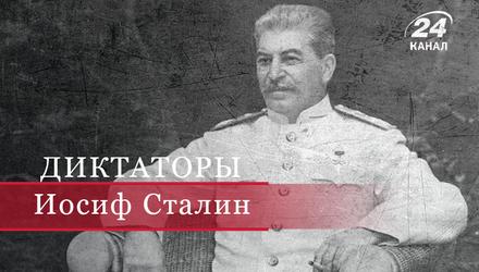 Смерть Сталина: кто из окружения Генсека сделал его на шаг ближе к кончине