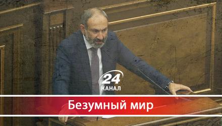 Как армянский майдан сумел одержать полную победу над правящим режимом