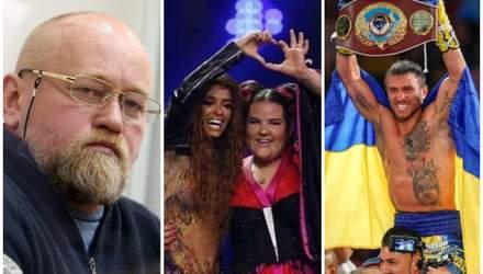 Головні новини 12 травня: Рубан у списку на обмін полоненими, переможець Євробачення-2018