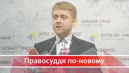 Как в Украине происходит имитация и очковтирательство судебной реформы
