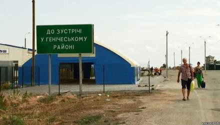 Админграница с Крымом: почему палка колбасы является преступлением