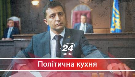 Кого українці підтримають на президентських виборах