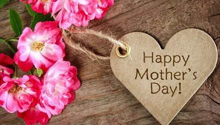 Архівні знімки та чуттєві дописи: як знаменитості привітали рідних на День матері