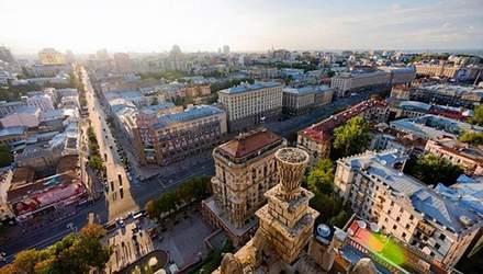 Оглядові майданчики і відкриті дахи Києва: фото і ціна