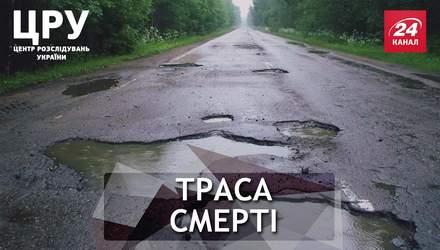 Через які корупційні схеми зникають гроші на ремонт доріг