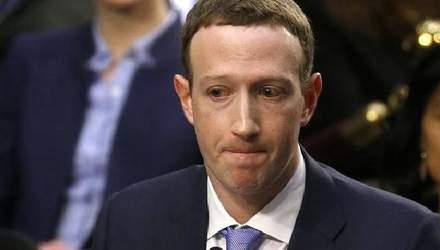 Цукерберг зустрінеться з представниками Європарламенту