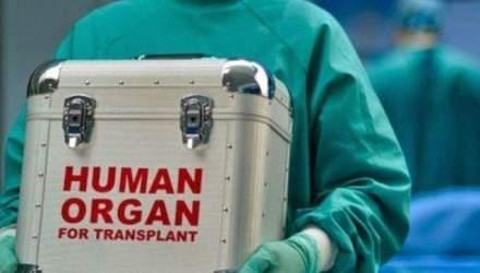 Рада ухвалила закон про трансплантацію