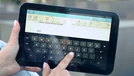 DIGMA Plane 7565N 3G – захищений планшет із вбудованим Power bank: характеристики та ціна