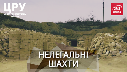 """Одесские """"катакомбы"""": кто вкладывает деньги в целую сеть нелегальных шахт"""