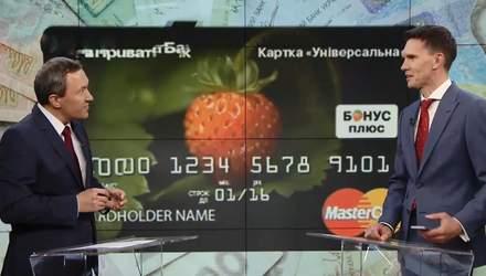 """Представник """"ПриватБанку"""" розповів, наскільки безпечною є нова технологія  Apple Pay"""